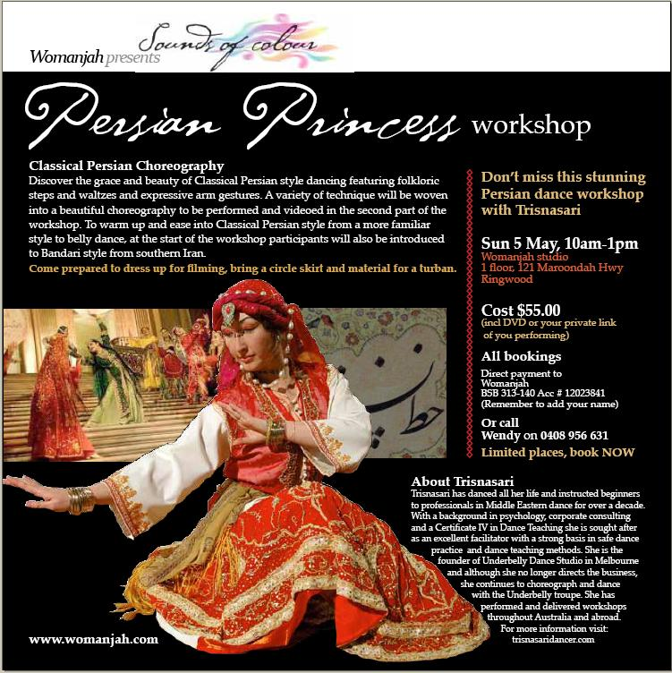 Womanjah Persian workshop _infor_2