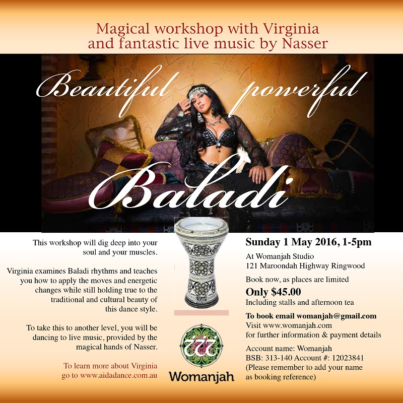 Baladi workshop 800